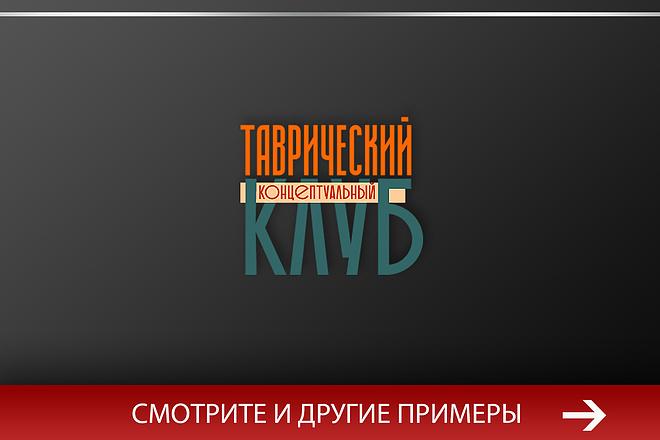 Логотип 10 - kwork.ru