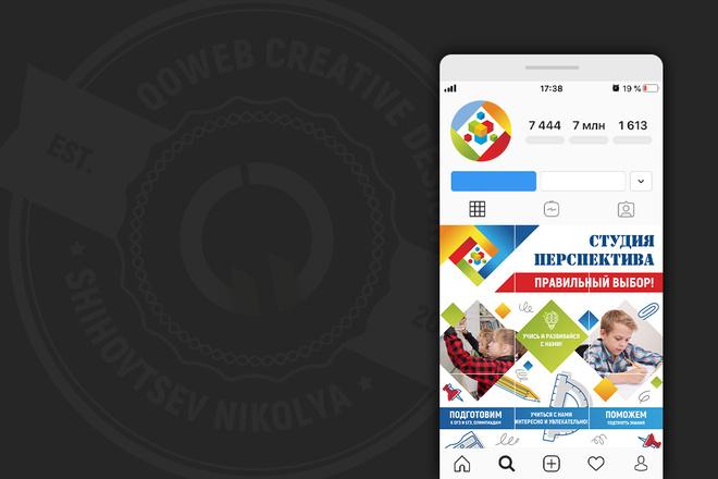 Сделаю продающий Instalanding для инстаграм 12 - kwork.ru