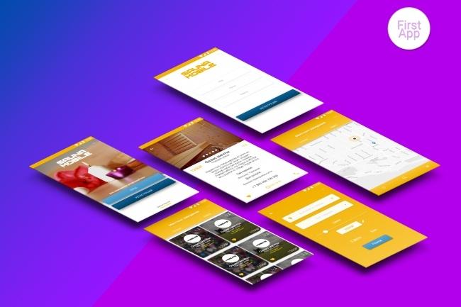 Дизайн одного экрана приложения Android или iOS 6 - kwork.ru