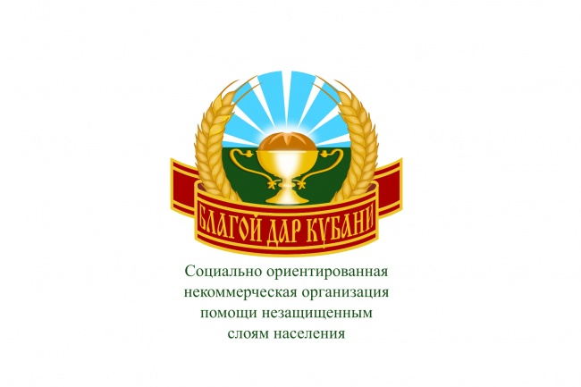 Создам логотип. От идеи до конечного продукта 4 - kwork.ru