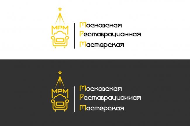 Создам логотип. От идеи до конечного продукта 3 - kwork.ru