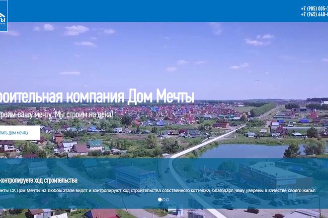 Профессионально и недорого сверстаю любой сайт из PSD макетов 82 - kwork.ru