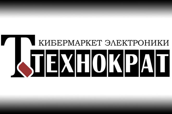 Создам логотип для любой цели 4 - kwork.ru