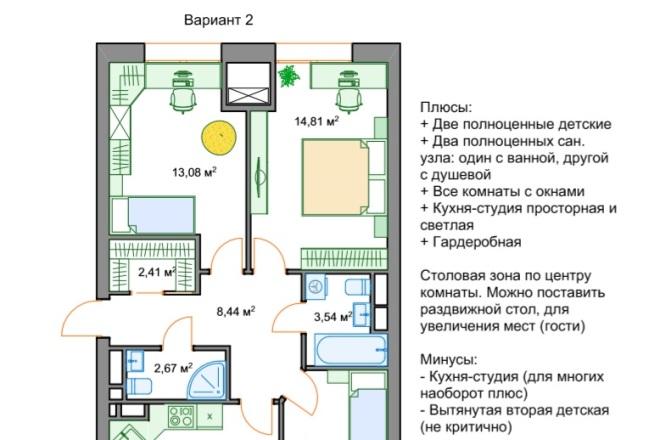 Планировочные решения. Планировка с мебелью и перепланировка 117 - kwork.ru