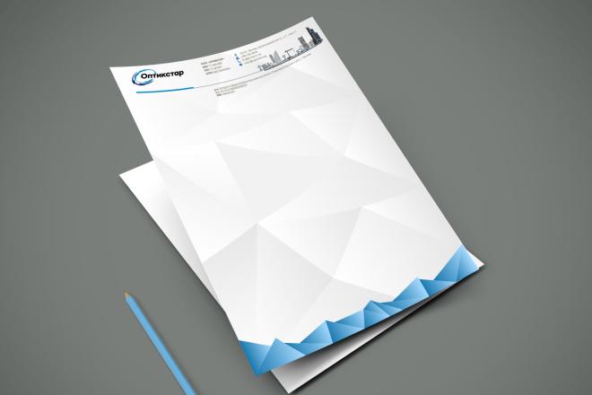 Оформление бланков и документов в фирменном стиле 1 - kwork.ru