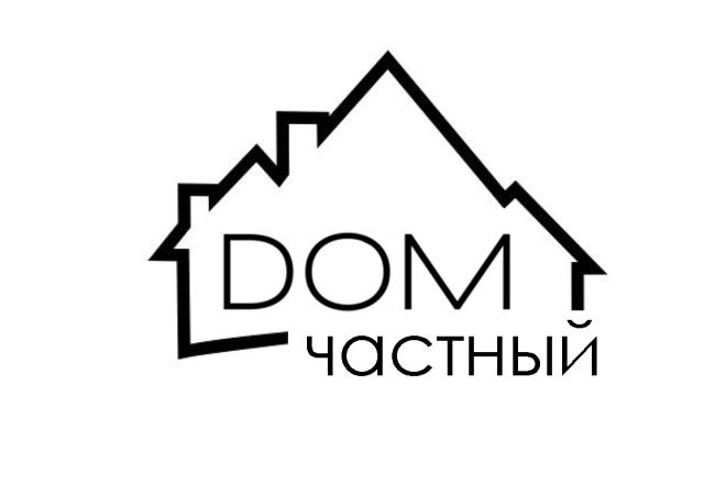 Доработка логотипа, 3 варианта 2 - kwork.ru