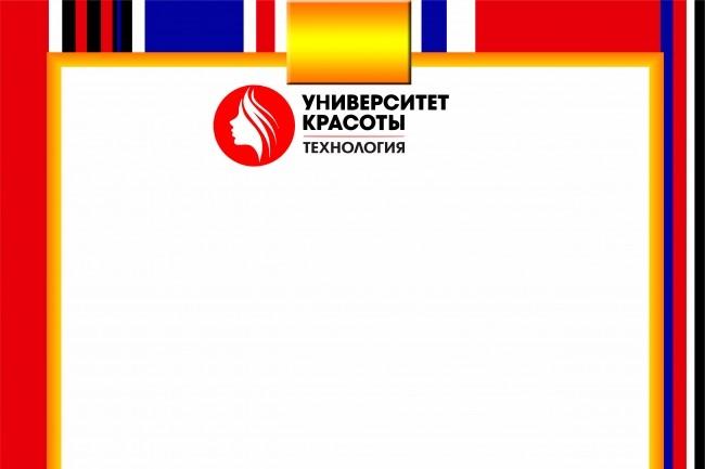 Создам качественный статичный веб. баннер 16 - kwork.ru