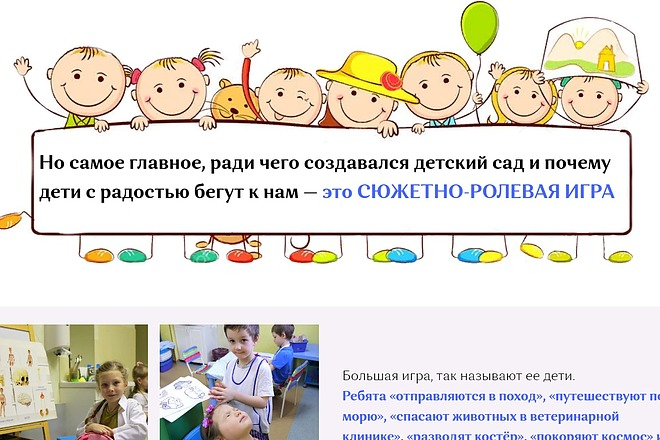 Создание сайта - Landing Page на Тильде 3 - kwork.ru