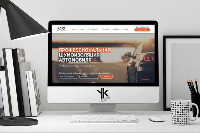 Лендинг под ключ, крутой и стильный дизайн 27 - kwork.ru