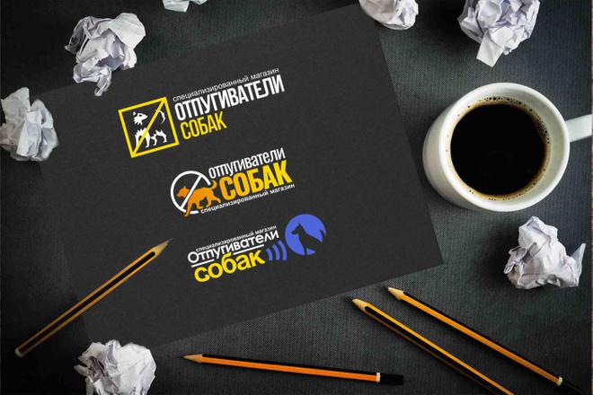Логотип до полного утверждения 20 - kwork.ru