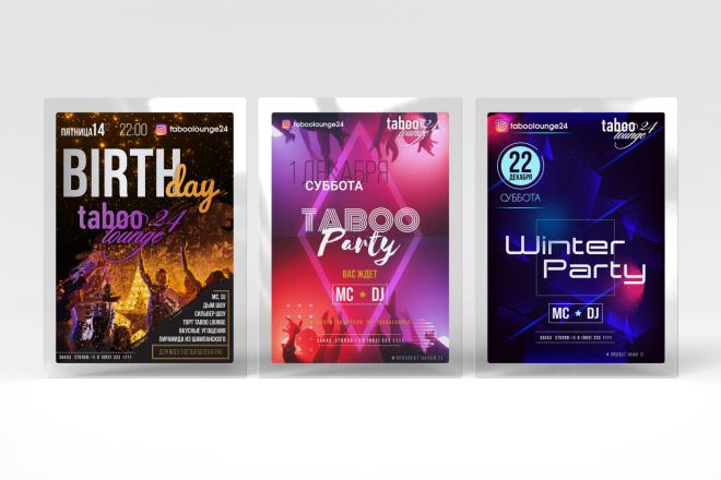 Дизайн плакатов, афиш и постеров 1 - kwork.ru