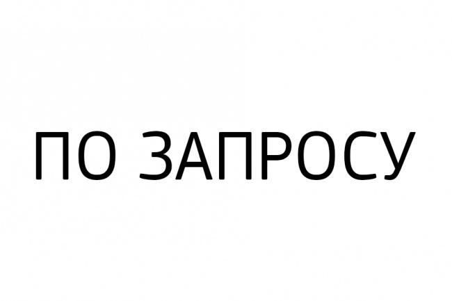 Адаптивная верстка сайтов 7 - kwork.ru