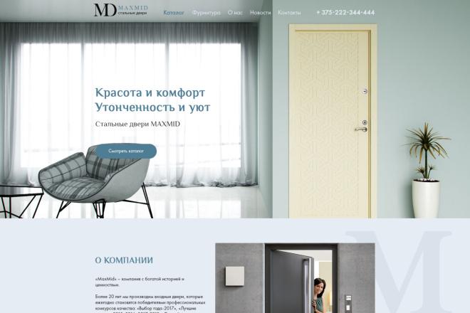 Сверстаю страницу на html + css по PSD макету 4 - kwork.ru