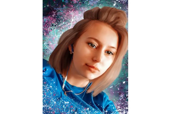 Дрим Арт портрет 3 - kwork.ru