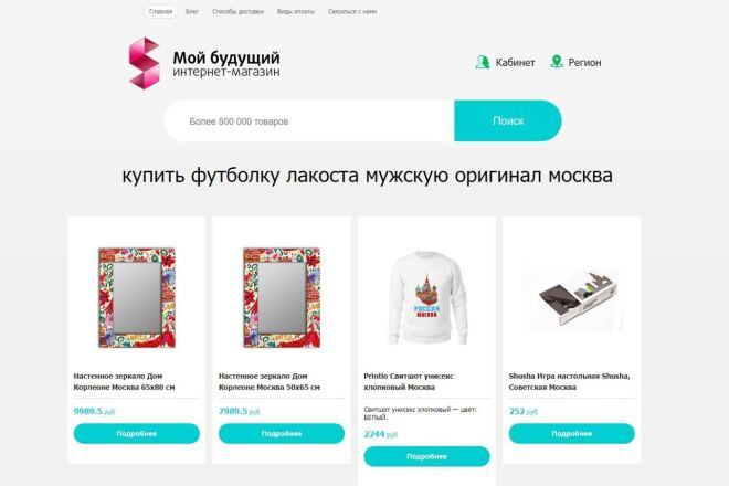 Внесу исправления в вёрстку сайта 4 - kwork.ru