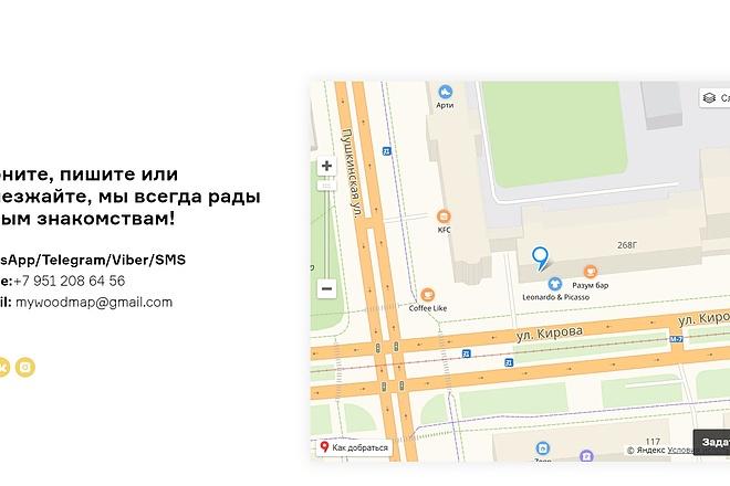 Создание сайта - Landing Page на Тильде 54 - kwork.ru