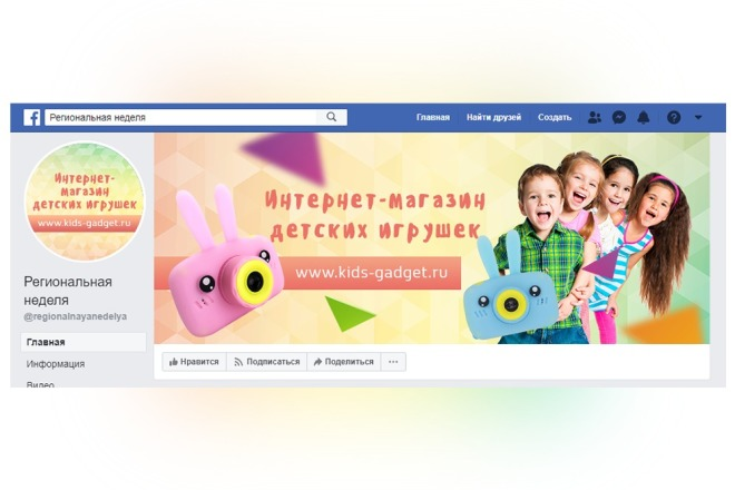 Сделаю обложку для группы 24 - kwork.ru