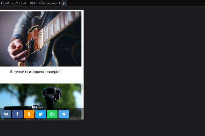 Доработка и исправления верстки. CMS WordPress, Joomla 98 - kwork.ru