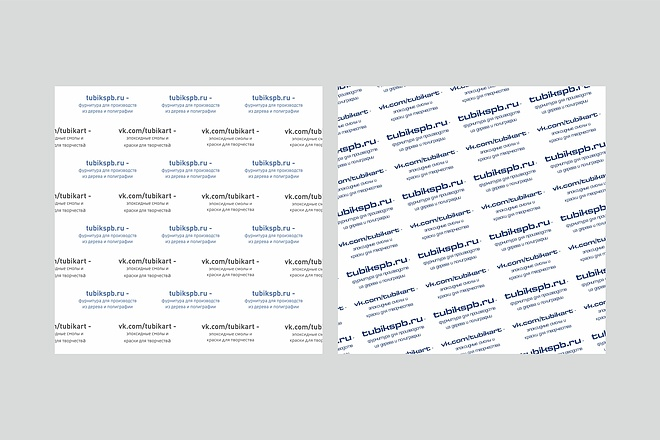 Дизайн для наружной рекламы 164 - kwork.ru