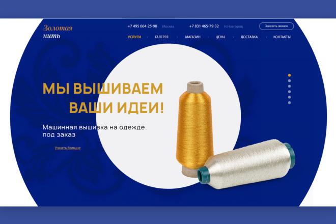 Разработаю качественный дизайн Landing page 12 - kwork.ru