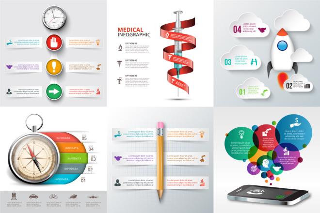 Набор инфографики. 13 тематик, 800 шаблонов, 2 пакета иконок 45 - kwork.ru