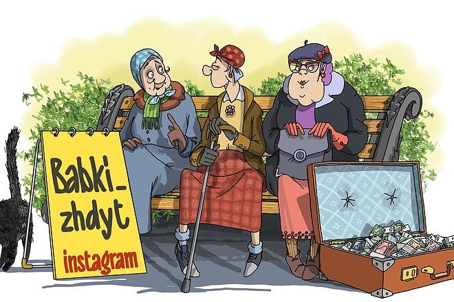 Одна иллюстрация к вашей рекламной или презентационной статье 15 - kwork.ru