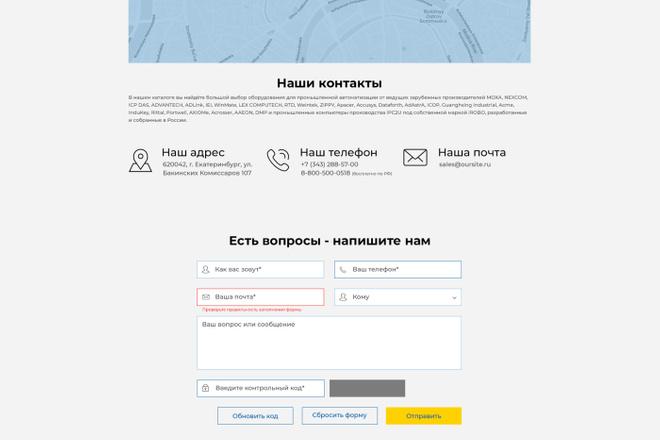 Уникальный дизайн сайта для вас. Интернет магазины и другие сайты 177 - kwork.ru