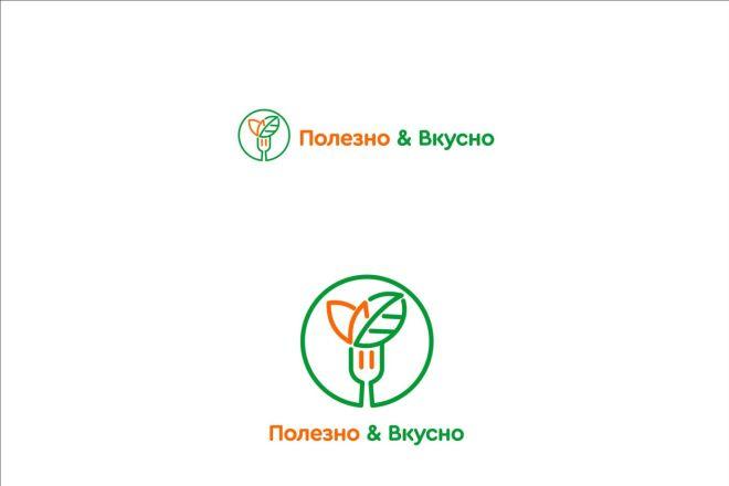 Логотип 82 - kwork.ru