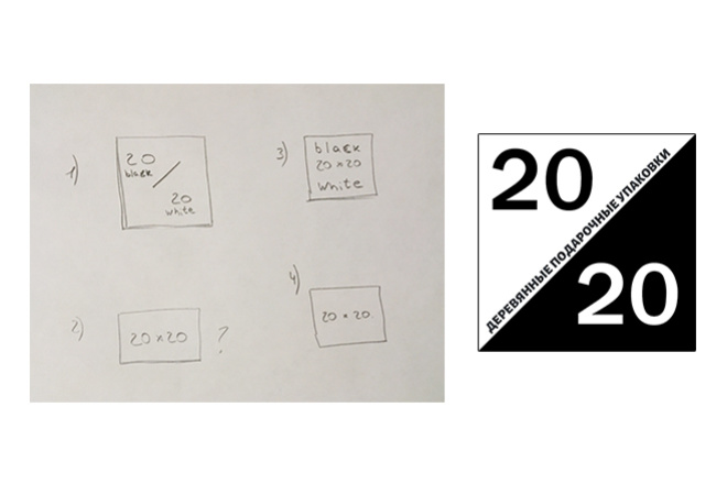 Здесь создают логотипы 26 - kwork.ru