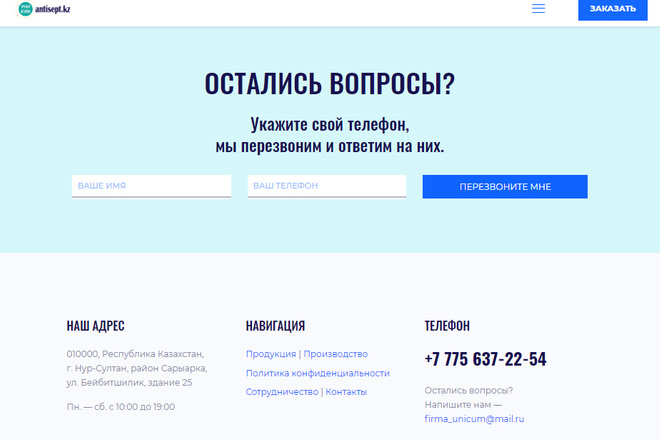 Мощный Wordpress под ключ 7 - kwork.ru