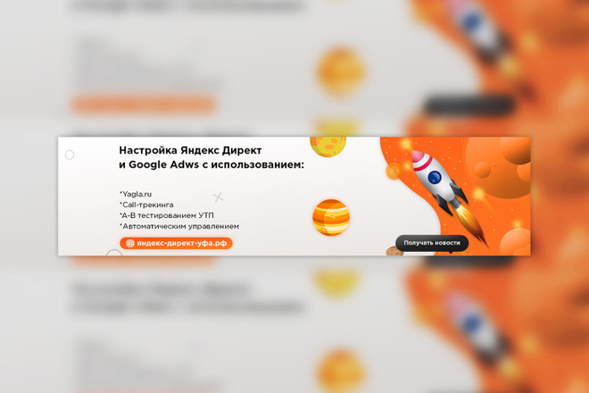 Профессиональное оформление вашей группы ВК. Дизайн групп Вконтакте 56 - kwork.ru