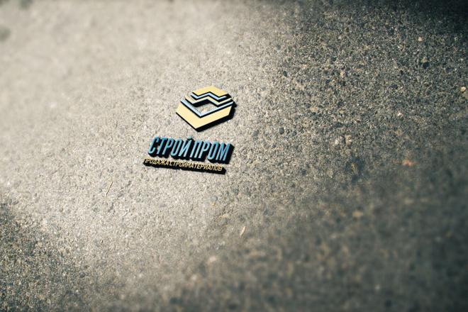 Разработаю дизайн логотипа 42 - kwork.ru