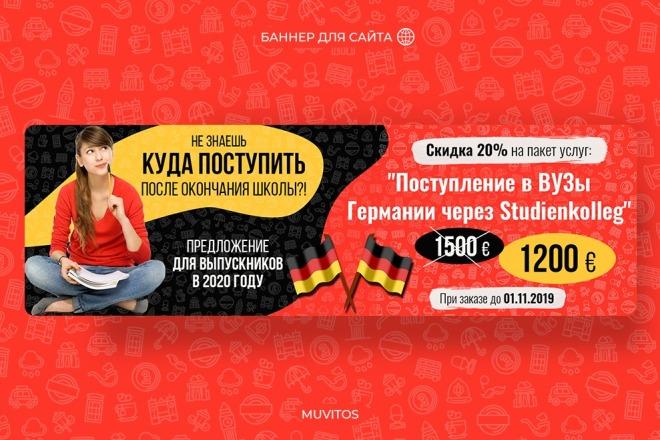 Креативы, баннеры для рекламы FB, insta, VK, OK, google, yandex 92 - kwork.ru