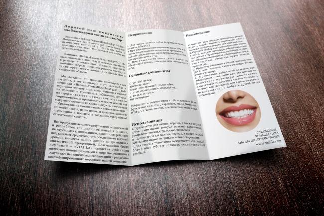 Сделаю буклет 33 - kwork.ru