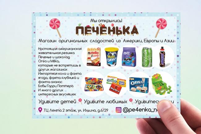 Сделаю буклет 32 - kwork.ru