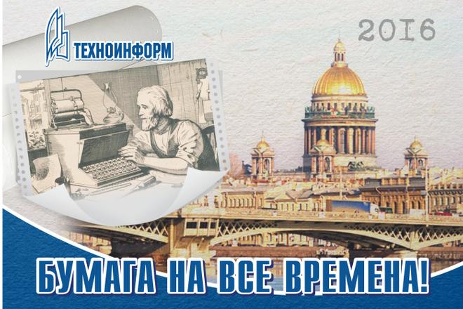 Макет календаря фирменного, семейного 6 - kwork.ru