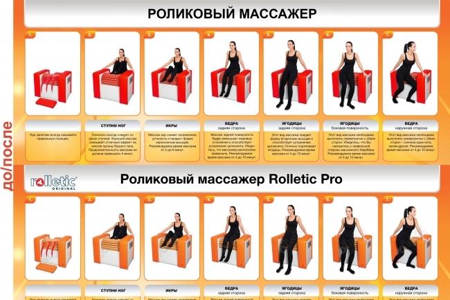 Выполню фотомонтаж в Photoshop 122 - kwork.ru