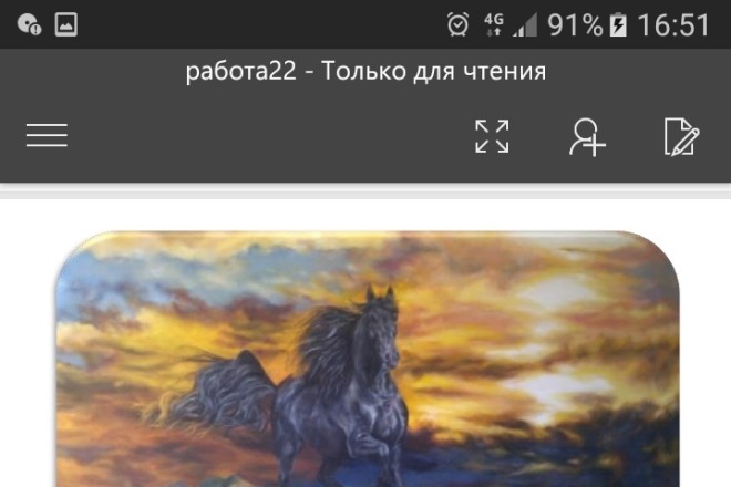 Оформлю презентацию в pdf за 1 час 2 - kwork.ru