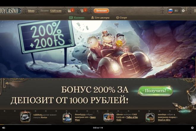 Скринкаст видео с экрана монитора 2 - kwork.ru