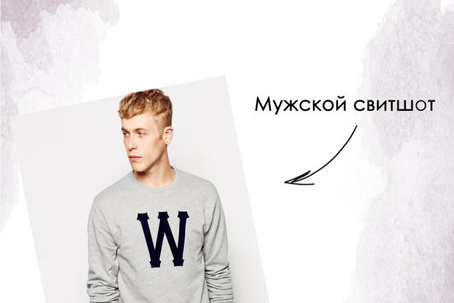 Дизайн группы ВКонтакте 4 - kwork.ru