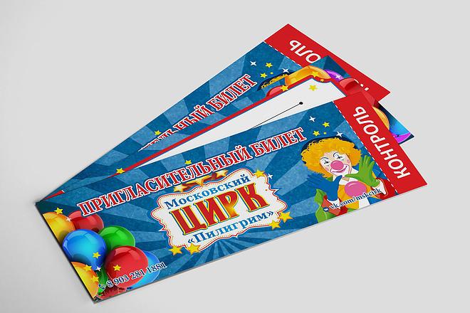 Разработаю дизайн листовки, флаера 79 - kwork.ru