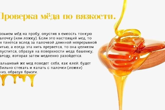 Красиво, стильно и оригинально оформлю презентацию 67 - kwork.ru