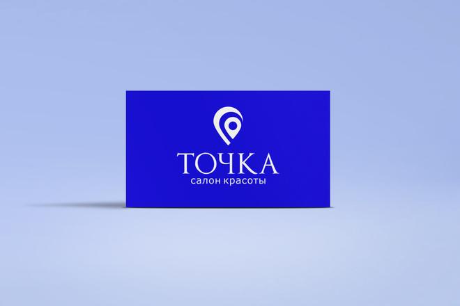Разработаю стильный логотип для Вашего бизнеса 33 - kwork.ru