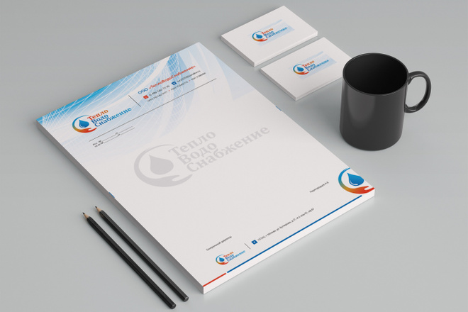 Создам фирменный стиль бланка 9 - kwork.ru
