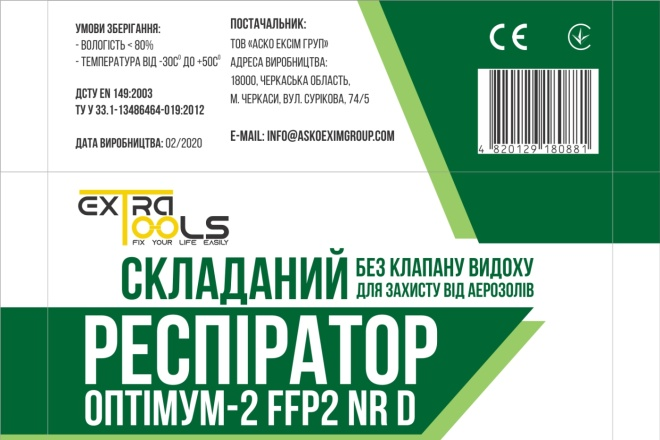 Разработка дизайна упаковки, подготовка макетов к печати 5 - kwork.ru