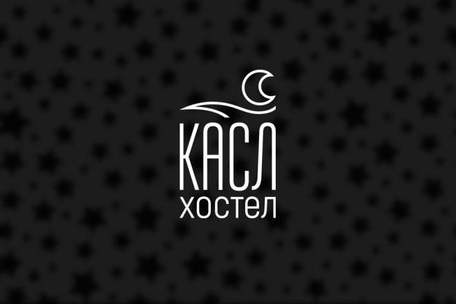 Логотип. Качественно, профессионально и по доступной цене 44 - kwork.ru