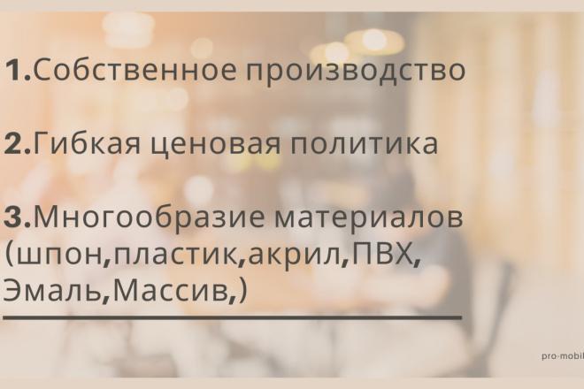 Стильный дизайн презентации 256 - kwork.ru