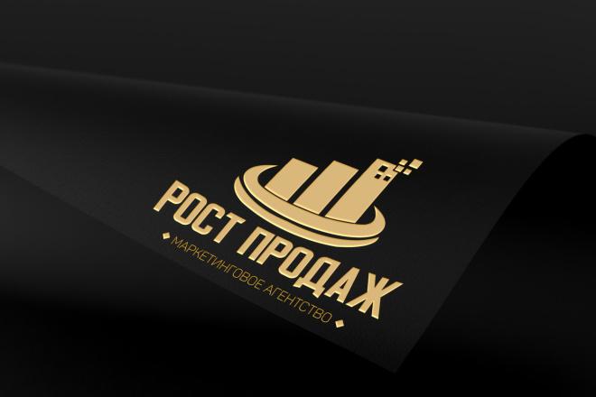 Нарисую логотип в стиле handmade 42 - kwork.ru