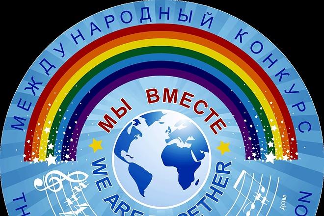 Отрисую в векторное изображение по картинке, рисунку 52 - kwork.ru