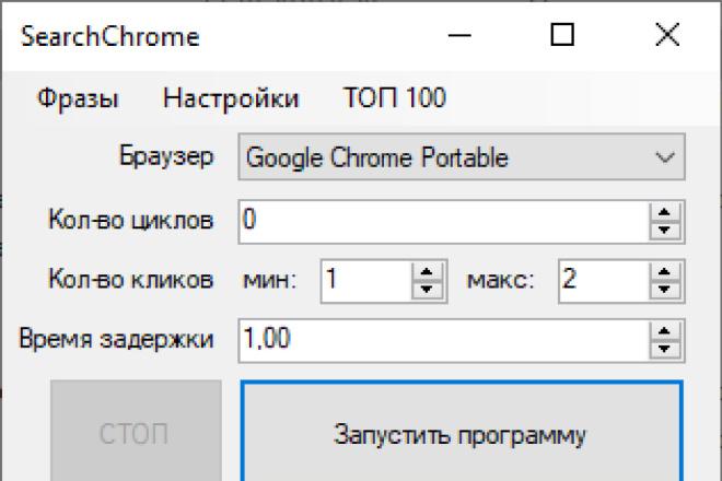 Разработаю приложения C# WinForm, Console, WPF, ASP NET 4 - kwork.ru